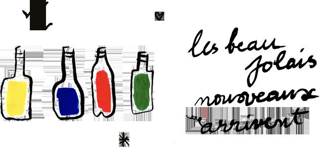 Beaujolais Nouveaux