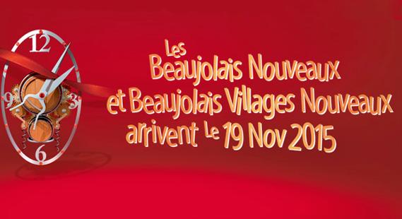 Beaujolais Nouveaux 2015: les vignerons arrivent à Paris le 19 novembre!