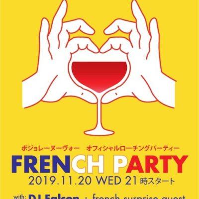Beaujolais Nouveaux 2019: launching party à Tokyo